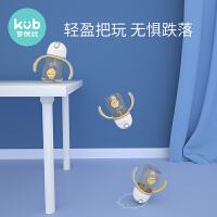 Kub可��比����吸管杯�和�水杯���W�杯PPSU��嘴奶瓶杯�е亓η�