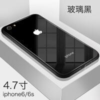 苹果6plus手机壳玻璃壳iphone6保护套秒变8全包防摔新款6s潮牌软壳男女款个性创意6splu
