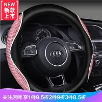 女士韩国可爱时尚d型四季通用型大众高尔夫6 7方向盘把套夏季 LD1823- 黑粉色