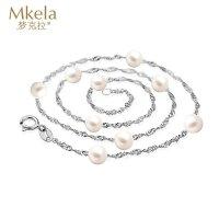 梦克拉 18k金淡水珍珠项链 嘉年华 淡水珠锁骨链满天星项链