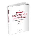 Joint Construction of Green Silk Roads:Socical, Economic and Environmental Context(一带一路·专题研究系列)
