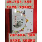 【二手旧书9成新】餐桌礼仪:文明举止的起源、发展与含义(24开本) /[美]维萨(Vi
