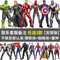 漫威周边钢铁侠蜘蛛侠复仇者模型美国队长绿巨人灭霸玩具联盟 .