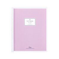 广博(GuangBo) 升级款紫色GBH25833 40张A5小清新活页记事本子/日记本/课堂笔记本/含分隔页 内芯可