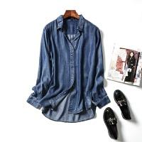 2018新款夏女装天丝牛仔衬衫女长袖上衣薄款外套防晒衣大码衬衣 蓝色