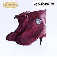 防水鞋套男女防雨鞋套防滑加厚耐磨鞋底骑行徒步雨靴SN8949