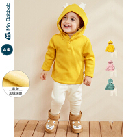 【3折价:72】迷你巴拉巴拉婴儿套装女童加绒衣服冬季新款可爱兔子两件套