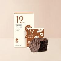 网易严选 可可薄脆格子松饼 120克