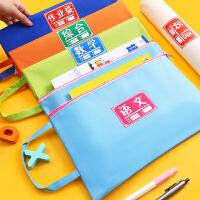 学生科目分类文件袋A4手提试卷课本分类收纳袋拉链袋彩色资料袋补习袋大容量作业试卷袋帆布防水拉链袋小学生