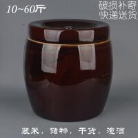 带盖陶瓷防潮大号陶土米缸米桶储物缸储米罐水缸茶叶密封罐大容量