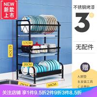 304不锈钢碗架沥水架抽屉式家用厨房置物架滤置晾放洗碗筷盘子架