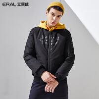 艾莱依2019秋冬新款时尚潮流男士短款白鸭绒羽绒服601844025