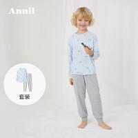 【活动价:174】安奈儿童装男童圆领长袖针织套装2020新款春抗皱柔软两件套