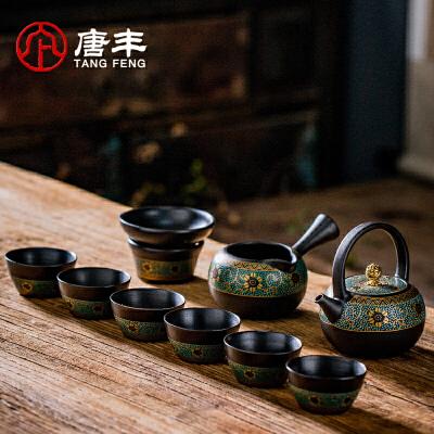 仿古功夫茶具套装家用复古日式茶艺泡茶壶陶瓷提梁壶茶杯功夫茶壶