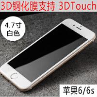 iphone6�化膜6plus�O果6s六手�C�N膜3D全屏覆�w防爆高清玻璃膜sp 6/6s 4.7寸【象牙白】3D玻璃