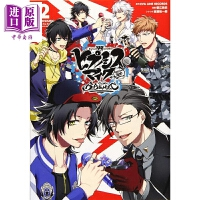 【中商原版】催眠麦克风 2 漫画 日文原版 ヒプノシスマイク Division Rap Battle side B B