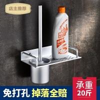 家用马桶刷套装厕所刷子挂墙式家用创意免打孔放卫生间太空铝马桶刷架SN0545