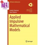 【中商海外直订】Applied Impulsive Mathematical Models