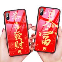 品炫新年款苹果8plus手机壳iphone保护套x/xr/xs max/6/6s/7/8/se/plus硅胶防摔iPho