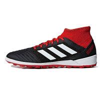 adidas阿迪达斯男子足球鞋Predator Tango 18.3 TF运动鞋DB2135