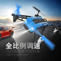 迷你四轴飞行器高清航拍折叠无人机遥控直升机充电版儿童玩具定制 时速50KM穿越机 (赛车手) 实时航拍 送(见描述)