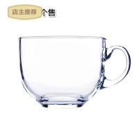 家用日式玻璃水果沙拉杯牛奶杯早餐杯创意大号燕麦片杯大肚杯带把水杯SN4723