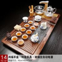 茶具套装玻璃烧水壶全自动电茶炉一体大号家用办公茶盘茶台整套