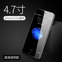 苹果6s钢化膜iphone6钢化膜6sp全屏覆盖i6抗蓝光6plus全包边6s前玻璃mo手机d屏保6 苹果6/6s 〖高