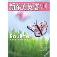 《新东方英语》2013年7月号(电子杂志)(仅适用PC阅读)(电子书)