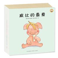 小猪威比(全9册)