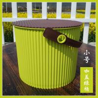 加厚塑料收纳桶带盖可坐人洗澡凳幼儿园储物桶大号钓鱼桶洗车水桶
