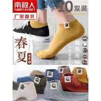 袜子女士短袜夏天浅口可爱夏季日系中筒袜船袜薄款纯棉ins潮