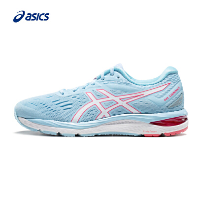 ASICS亚瑟士 缓冲跑步鞋女运动鞋GEL-CUMULUS 20 (D) 1012A006-402