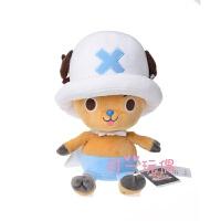 乔巴毛绒玩具大号海贼王布娃娃玩偶生日礼物女生公仔