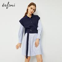 伊芙丽2020新款春装衣服女装两件套高腰职业衬衫连衣裙