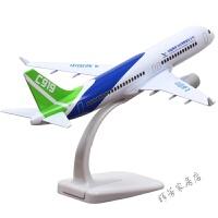 20CM合金飞机模型空客民航客机大飞机家居摆件礼品