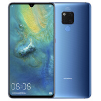 Huawei/华为 Mate 20 X 全面屏珍珠屏超大广角徕卡三镜头旗舰商务正品智能手机mate20x