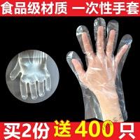 一次性手套食品餐饮塑料手套PE薄膜小龙虾透明1000只装加厚