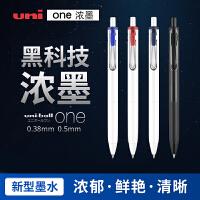 包邮日本三菱uniball one中性笔UMN-S-38/05按动笔芯黑科技水笔学生用考试黑笔0.5/0.38文具大赏u