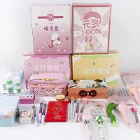 少女心盲盒文具大礼包网红小学生学习用品福袋忙和盲箱开学套装