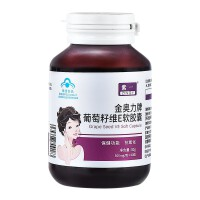 【500mg/粒*60粒】紫一 金奥力牌葡萄籽维E软胶囊 抗氧化