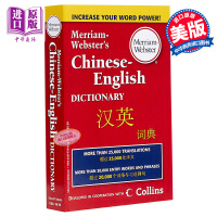【中商原版】麦林韦氏汉英词典 英文原版 Merriam-Websters Chinese-English Dictio