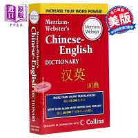 【中商原版】麦林韦氏汉英词典 英文原版 Merriam-Websters Chinese-English Diction