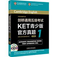 剑桥通用五级考试KET青少版官方真题1