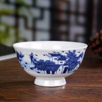 5个骨瓷饭碗4.5英寸陶瓷高脚碗碗碟餐具套装家用健康陶瓷碗