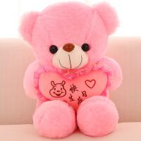 发光抱枕 七彩发光泰迪熊公仔抱抱熊大号毛绒玩具布娃娃*玩偶生日礼物女生儿童