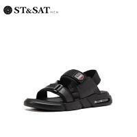 St&Sat/星期六夏季平跟露趾简约魔术贴凉鞋男SS92122441