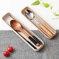 筷子一人食单人装勺子套装学生成人儿童三件套木质旅行便捷餐具