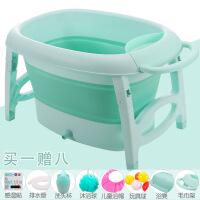 超大折叠宝宝浴桶大号游泳新生儿童洗澡桶小孩婴儿洗澡浴盆可坐躺