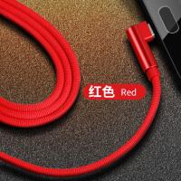 华为P8青春版荣耀畅玩7X6X畅享8数据线充电器弯头快充线 红色